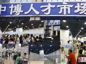 10月12日鄭州中博大型招聘會-鄭州最近招聘會時間