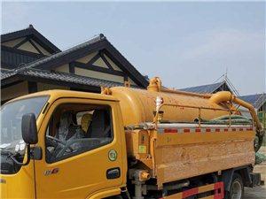 疏通下水道,清理化粪池,水电,太阳能,维修