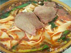 驴肉汤,驴肉烩面,驴肉火烧。真材实料,汤浓味美!