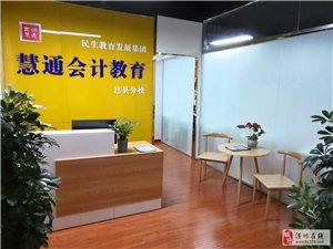 信阳市息县2020年教师资格证考试培训 到息县慧通教育