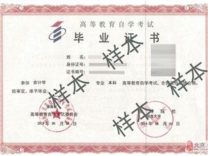 中国人民警察大学消防专业 本科学位轻松毕业