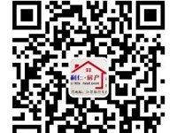 广成东方名城门面 31平 纯一楼 85万元