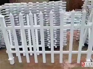 草坪用塑料柵欄A付各莊草坪用塑料柵欄批發價