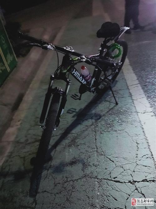 本人有一辆9成新的自行车,因为长时间没人骑,想卖掉