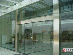 津南区安装玻璃隔断一站式流程