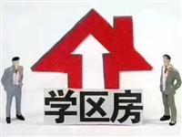 南阳欣城3楼94平毛坯带车库76万可按揭有证
