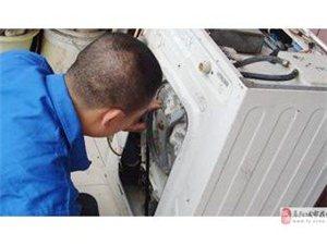 阜阳制冷家电维修,空调维修,冰箱维修,洗衣维修