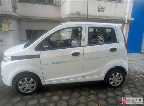丽驰电动汽车(油电双用)600多公里(新车)