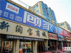 顾家家居中国驰名商标,沙发行业的领军品牌!