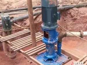 洗沙立式污水泵@22KW洗沙立式污水泵廠家