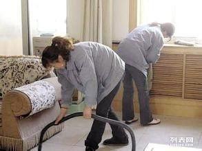 瑞昌家庭保潔服務公司