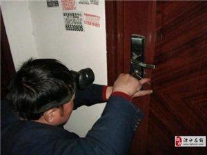 溧水专业开锁/换锁/修锁/配钥匙