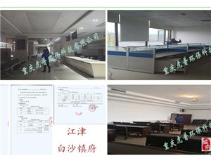 江津幼兒園、辦公室、別墅、新房裝修除甲醛公司