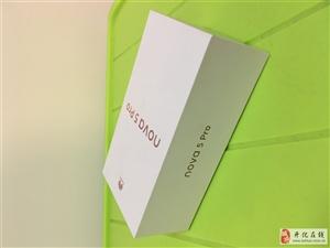 �D�全新�A��Nova5 PRO全�W通8+128GB