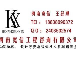 河南省網上延續熱力工程乙級資質的操作流程
