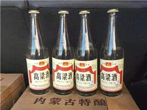 06年生產的高粱酒,42度300元每件,50度每件!