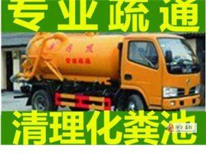 即墨通济投下水道电话6898-6611即墨疏通马桶