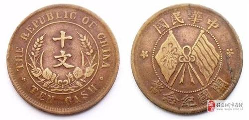 雙旗幣該怎么出手