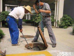 專業疏通清洗下水管道