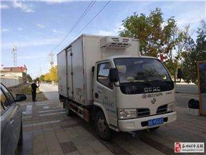 东风多利卡冷藏厢式货车出售