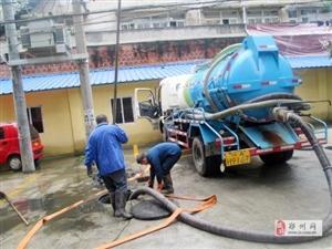 鄭州專業清洗管道抽化糞池 抽污水
