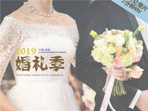 2019高端婚禮攝像跟拍視頻制作視頻剪輯后期調色高