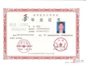 北京交通大学工程管理专业 优势特色学科 面向全国
