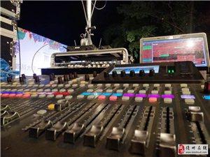 那大西培兰洋舞台搭建音响设备出租灯光出租桁架出租