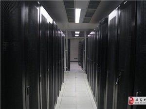 青海服務器托管西寧 電信G口/萬兆大帶寬/聯通移動