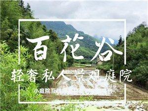 �R安青山湖4室2�d3�l59.8�f元