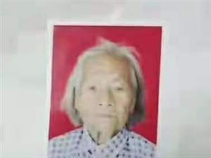 尋人:劉秀榮,女,84歲,有輕微老年癡呆癥,豫東口音
