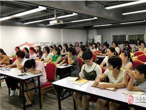2019育婴师最后一次免费培训就在汕头百城国慧学校