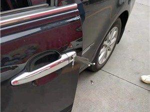 恩施来凤县上门开锁电话,附近换锁配汽车钥匙多少钱