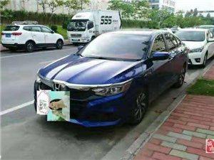 本田小车出售