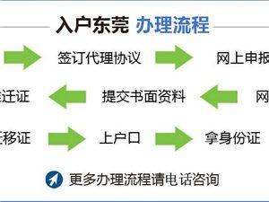 2020台湾人才入戶新政,將加大年齡要求
