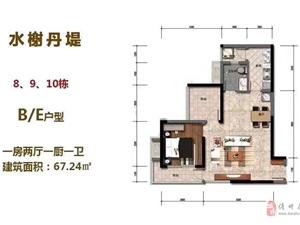 水榭丹堤2室2厅1卫50万含一半过户