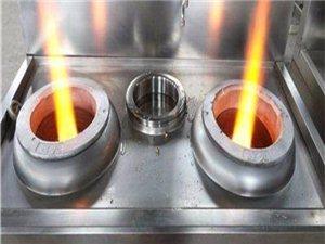无醇燃料厨房燃料招商加盟