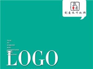 信陽專業LOGO設計、畫冊設計、包裝設計