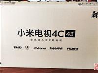 小米电视4C43英寸全高清1G运行8G内存
