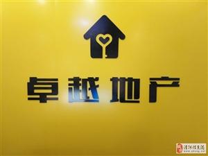出售,清城首府3室有证可首付超好户型楼层,