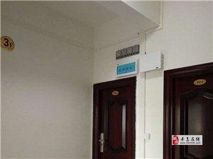 公寓房1室1卫带家具热水器拎包入住