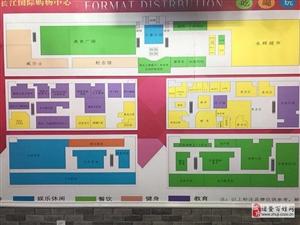 上海宝山长江国际商铺分类信息发布,免费发布信息