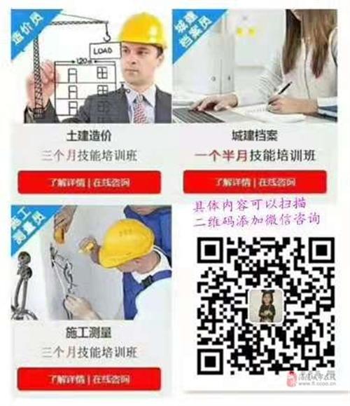重庆0基础资料员技能培训班-具有较强的专业知识