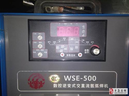 转让数控逆变式交直流氩弧焊机WSE-500