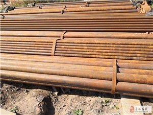 裁剪鋼板,加工、批發零售鋼材