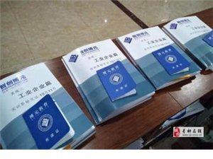 眉山青神学会计博元培训学校让你更专业