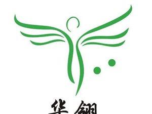 江西赣州信丰舞蹈培训专注舞蹈品牌12年专业教学