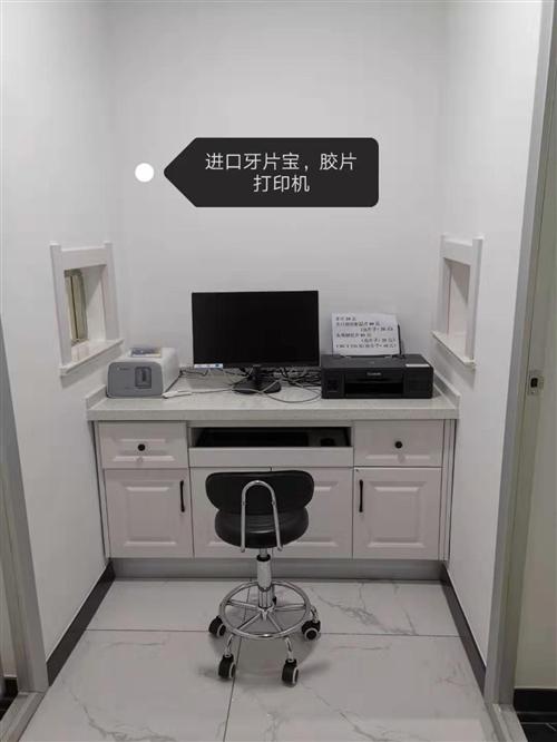 肅寧卓越口腔診所