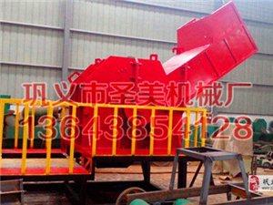 金屬粉碎機  彩鋼瓦粉碎機 生產廠家鞏義市圣美機械