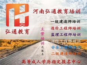 2020年河南監理工程師代報名不用中級職稱免社保